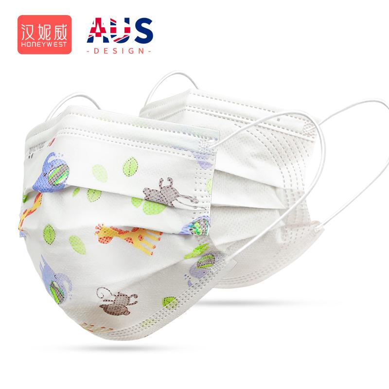 【儿童专用】含熔喷布印花口罩20只装