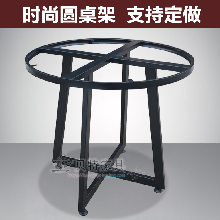 USD Custom Table Rack Cafe Table Leg Discussion Table Foot - Round marble cafe table