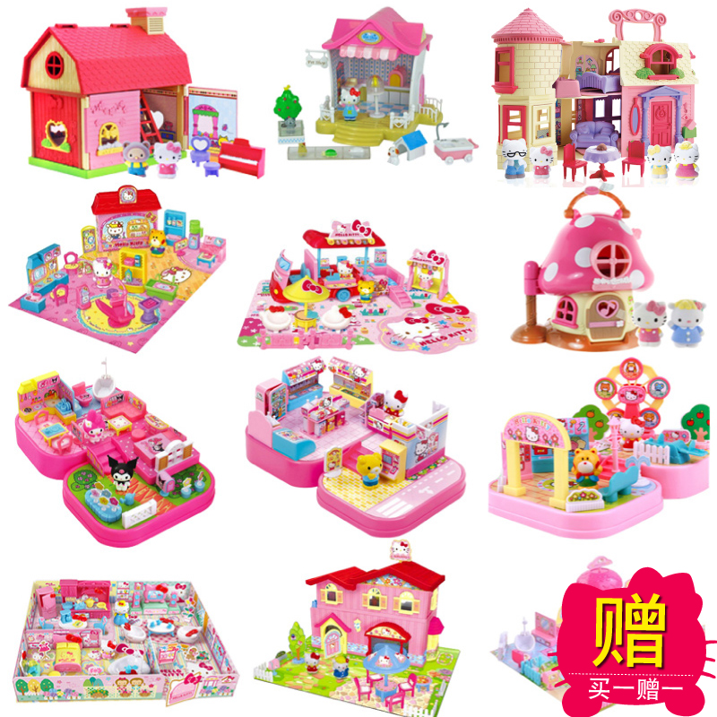 c1d2818c5c65 HelloKitty Toy Hello Kitty Toy Street Story Story kt Cat Kitchen Child Play  House Toy Girl
