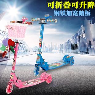 Расширять ребенок скутер трехколесный 2-4-5 лет ребенок скольжение скольжение автомобиль 3 колеса ребенок два скутер игрушка