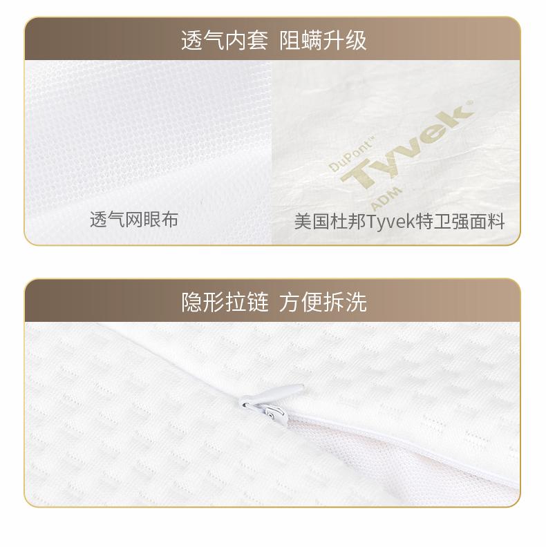福满园 乳胶枕 93%泰国天然乳胶含量 图34