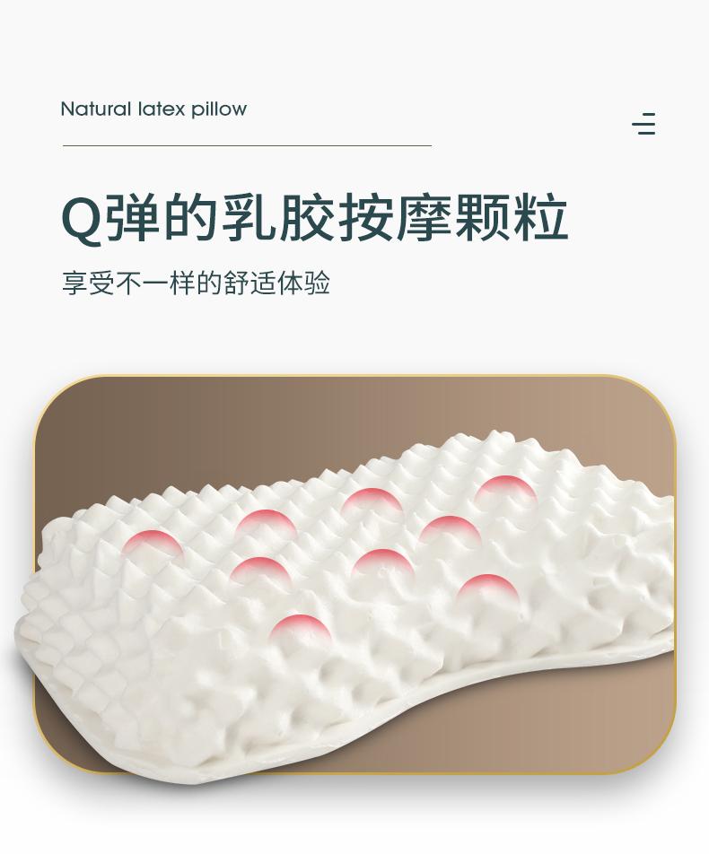 福满园 乳胶枕 93%泰国天然乳胶含量 图25