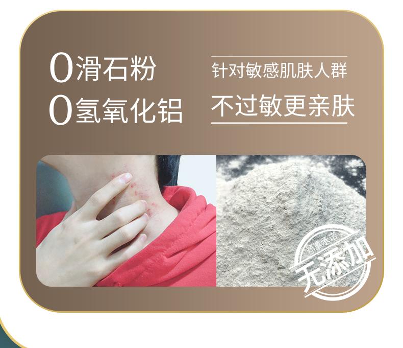福满园 乳胶枕 93%泰国天然乳胶含量 图8