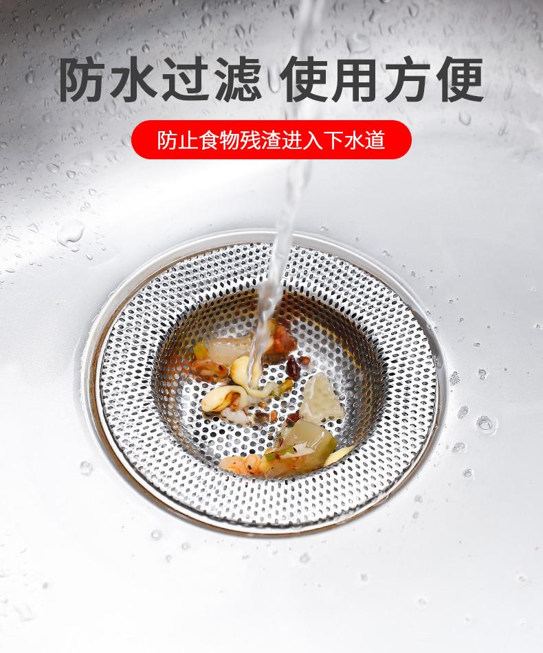 厨房水槽过滤网洗菜盆水池不锈钢下水道垃圾过滤头髮提笼地漏盖器详细照片