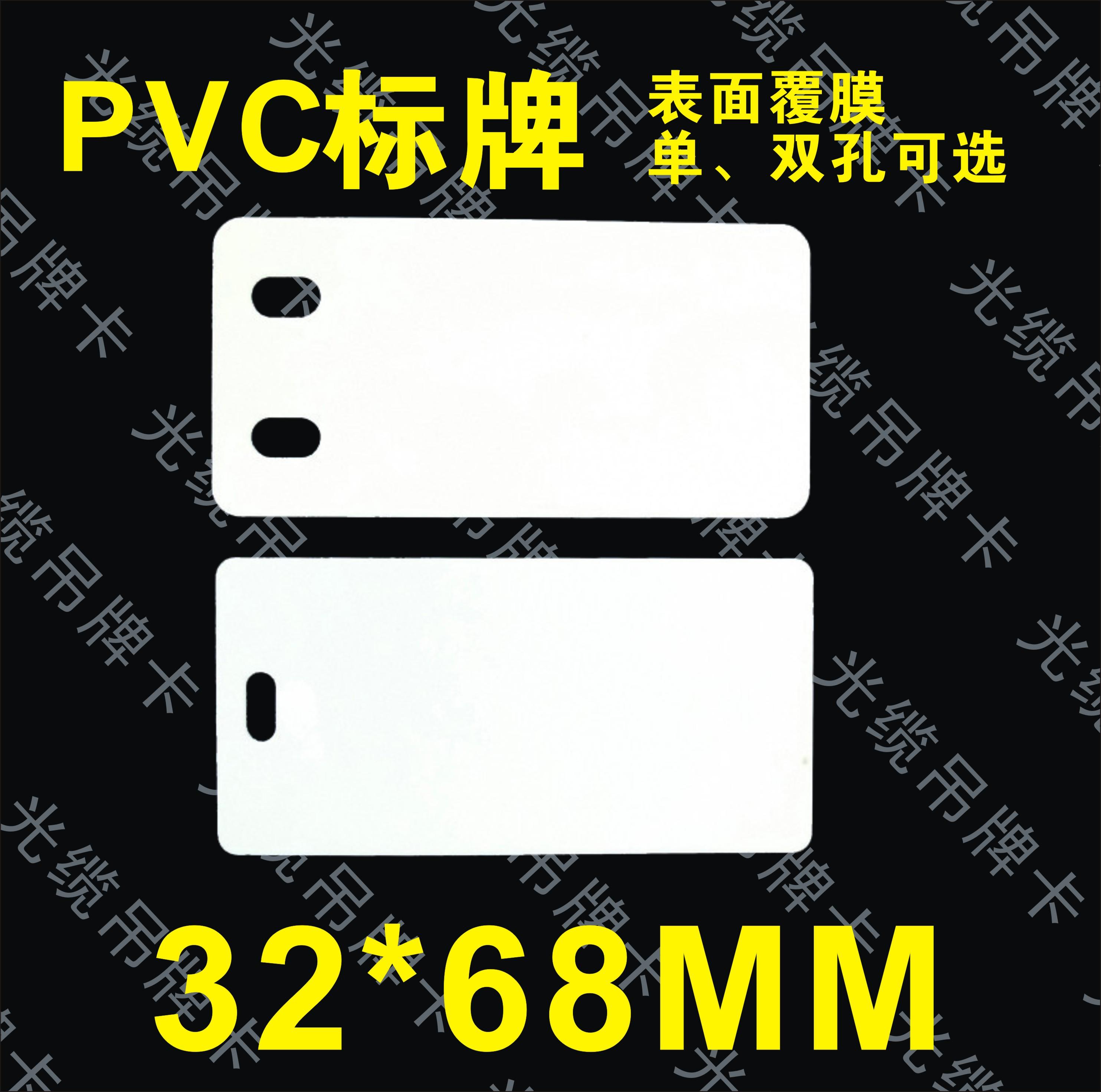 Danh sách cáp Viễn thông China Unicom Telecom cáp quang di động liệt kê cáp PVC Dấu hiệu truyền thông 32 * 68 - Thiết bị đóng gói / Dấu hiệu & Thiết bị