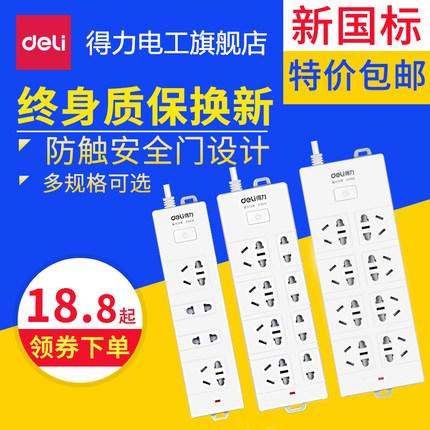 【17.08.29白菜价】福利,淘宝天猫白菜特价商品汇