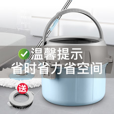 No hand washing mop with bucket household rotary universal pole mop single bucket mop automatic water throwing lazy Mopper