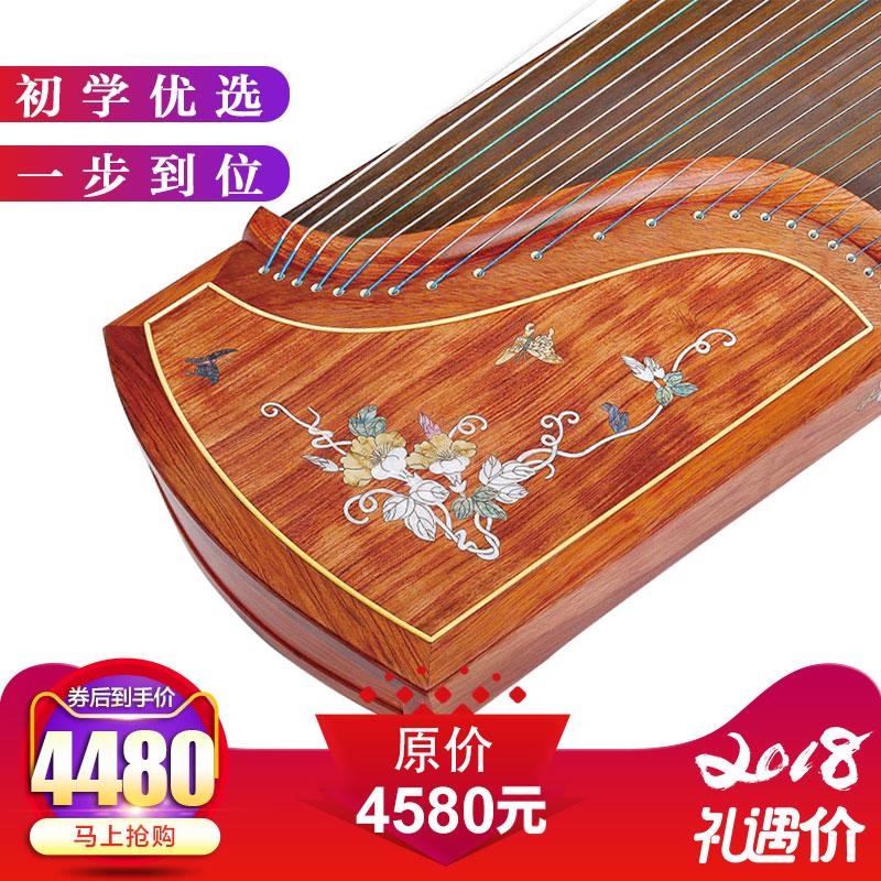 Guo Le № 1 полумесяц 05 Solo Butterfly Dance Утренняя слава Начинающий одноступенчатый спектакль Grading Guzheng товар в наличии