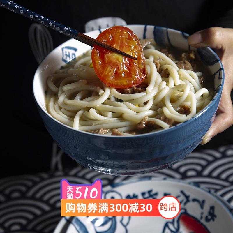 Phong cách Nhật Bản vẽ tay underglaze gốm sứ bộ đồ ăn biển bream hộ gia đình bát cơm phở bát đĩa hương vị đĩa ăn tối đĩa cá - Đồ ăn tối