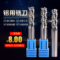 Taiwan cemented carbide tungsten steel vertical Milling Cutter 2-edged 3-edged aluminum milling cutter