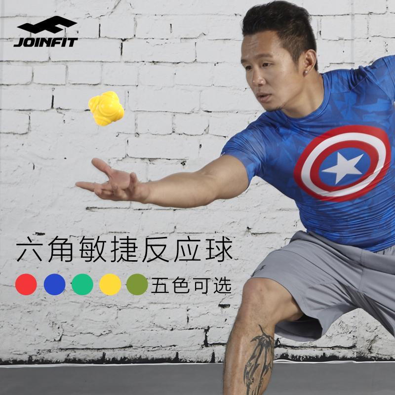 Joinfit шестиугольник мяч реакция мяч практика реакция скорость бадминтон настольный теннис умный победа дух умный обучение изменение для мяч