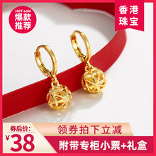 Gold 999 new fashion popular earrings earrings Transfer pearls counter female INS