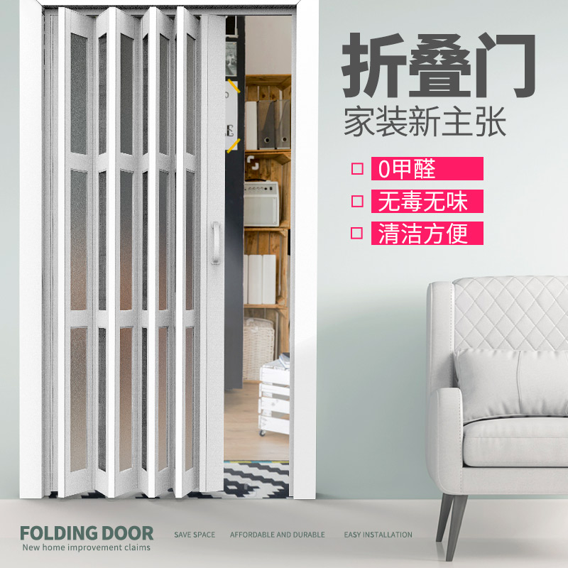 Usd 6763 Pvc Folding Door Interior Sliding Door Kitchen Living