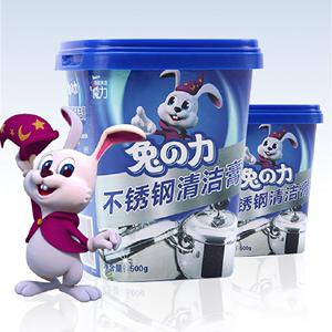 【兔力】不锈钢强力除锈清洁膏500g