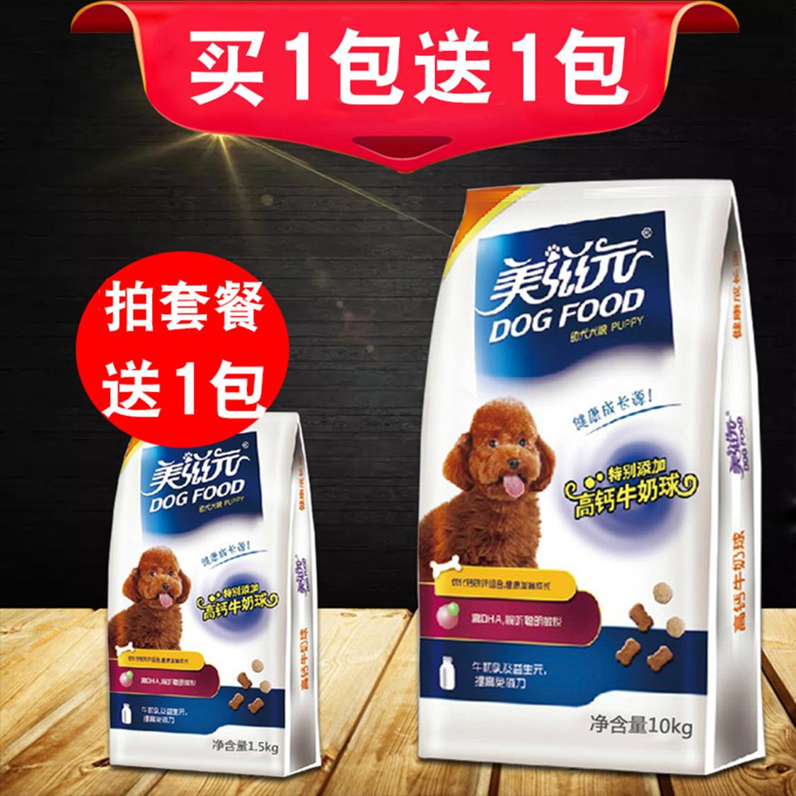 корм для собак US/Zi Yuan  10kg 20