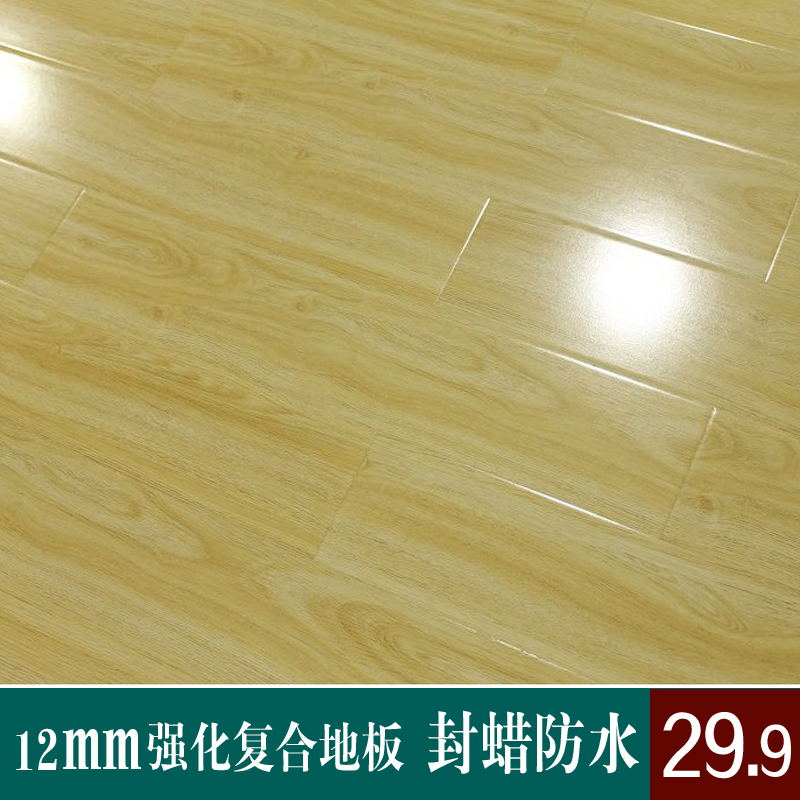 Luoyang Reinforced Composite Wood