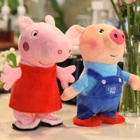 【抖音爆款】小猪佩奇会说话跳跳玩具