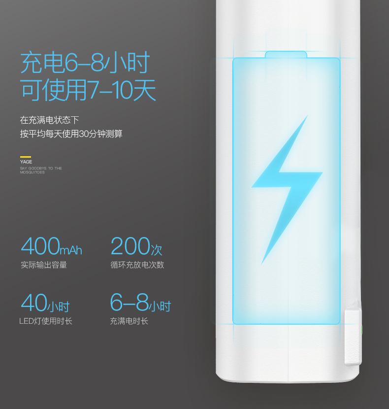 雅格电蚊拍充电式家用强力灭蚊多功能电蚊拍,内置充电电池,强劲电击 特价14.9元包邮