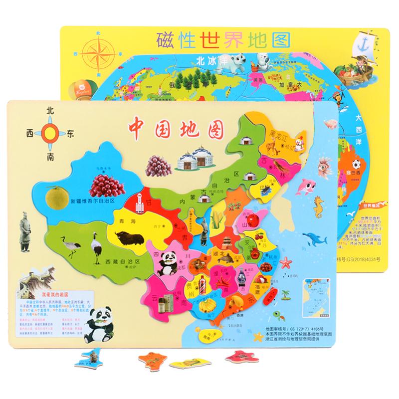 木制宝宝中国地图世界地图拼图生日v木制儿童地理益智玩具礼物磁性