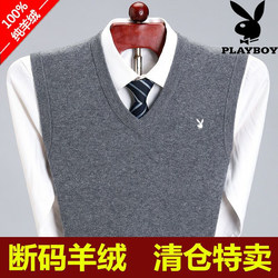 Playboy warm wool vest male V-neck cashmere sweater large size sweater vest waistcoat father installed