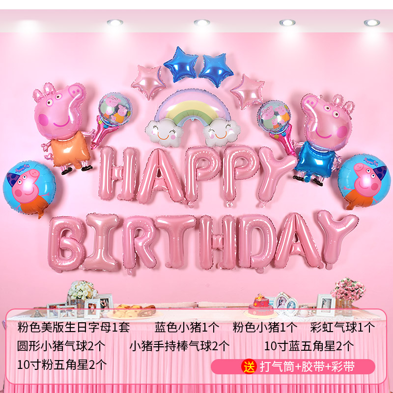 Male And Female Baby 1 Years Old Birthday Party Decoration