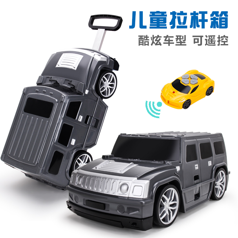 Childrens Remote Control Toy Trolley Case Baby Suitcase Small Boy Car Birthday Gift 3 6 Years Old