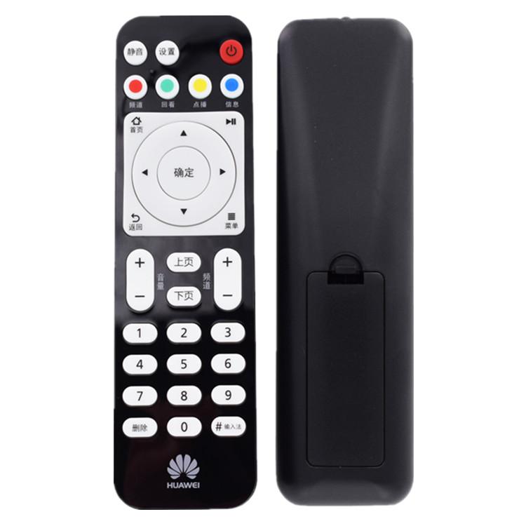 Huawei Ec6108v9 Firmware Download | CaraNgeflash
