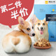 Crazy Puppy Corgi Dog Food 2kg Puppy Adult Dog Small Dog Universal Hair Removal 4kg