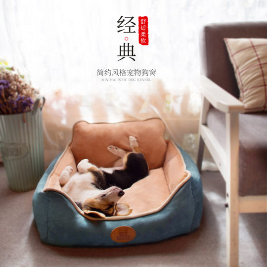 Teddy kennel can be disassembled and washed four seasons universal pet dog mattress small small dog cat nest winter warm supplies