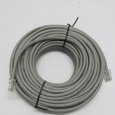 网线10m15m20m30米超五类室外电脑宽带路由器成品网络家用高速8芯