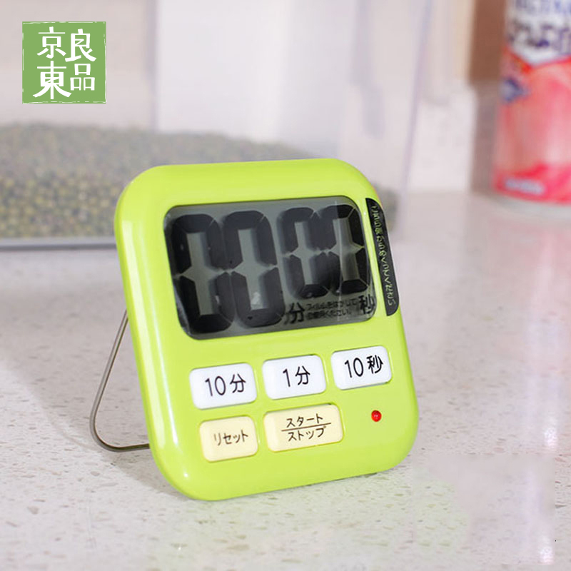 Japanese kitchen timer reminder home stopwatch countdown timer student big  voice large screen electronic alarm clock