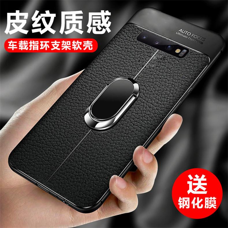 三星s10手机壳SM-G9800皮套Sl0软胶套3星S1o支架GalaxyS10黑色sm