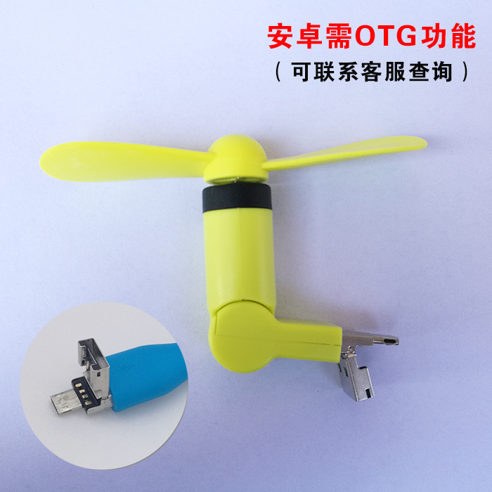 Green Rotating Android USB Dual Purpose