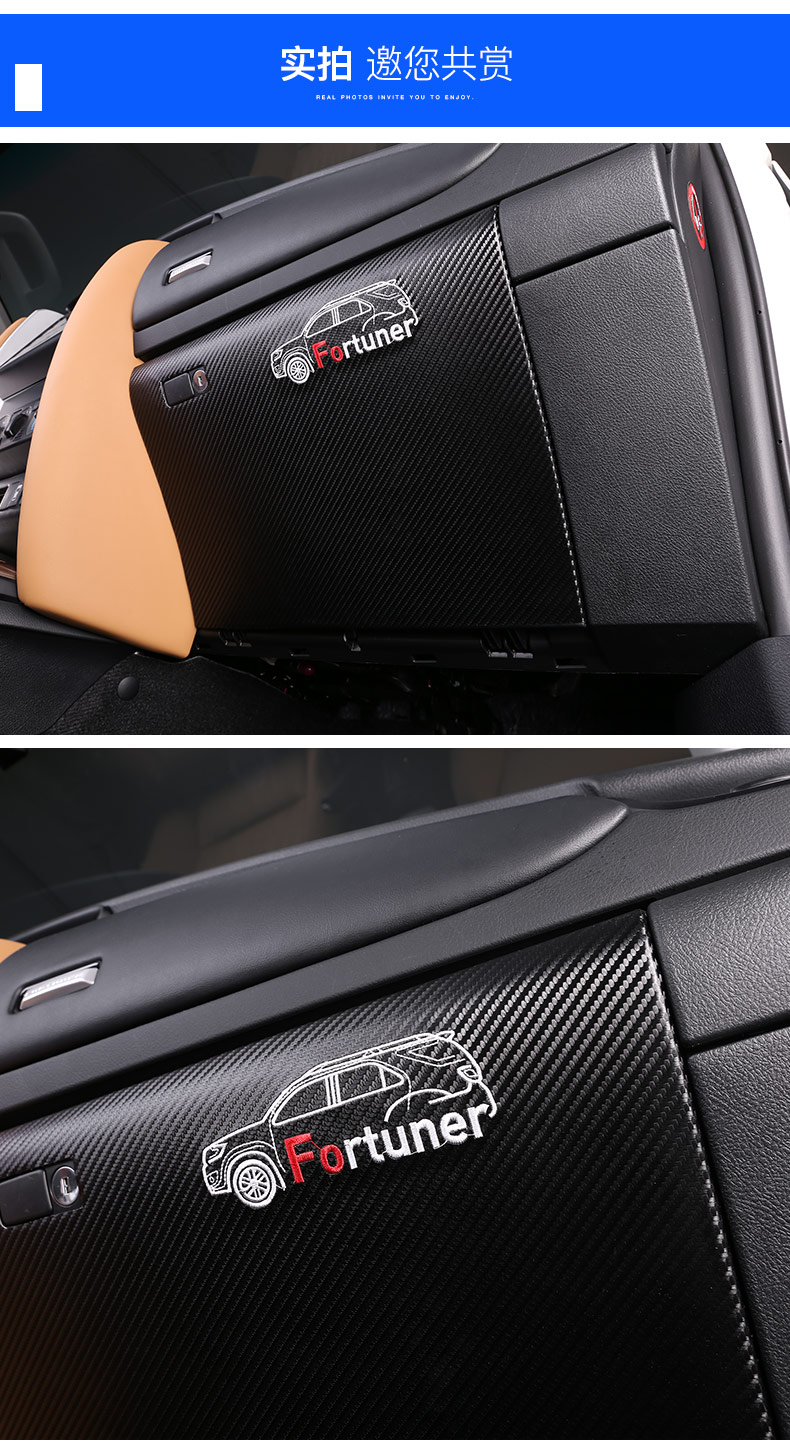 Da dán hộp đựng đồ ghế phụ Toyota Fortuner 2015-2019 - ảnh 14