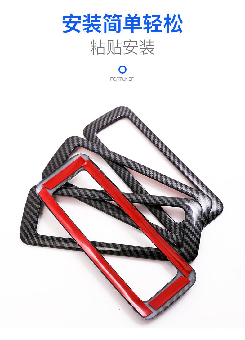 Bộ full nội thất màu đen cacbon Toyota Fortuner - ảnh 19