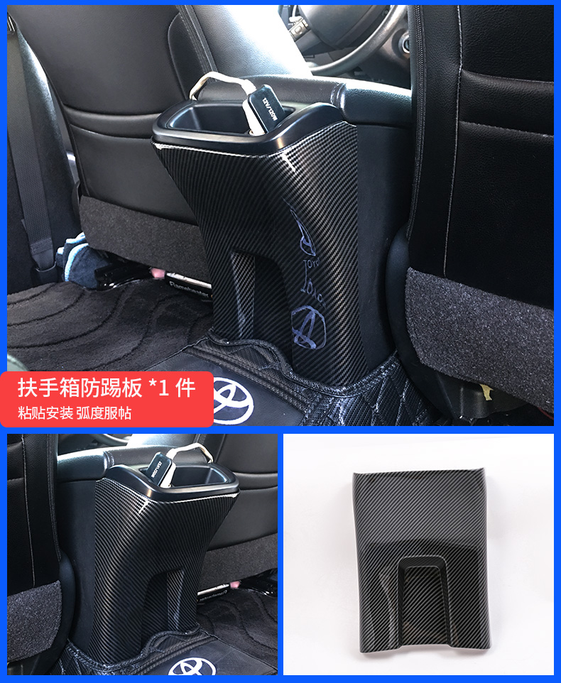 Bộ full nội thất màu đen cacbon Toyota Fortuner - ảnh 12