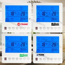 Air conditioning control panel from the best shopping agent
