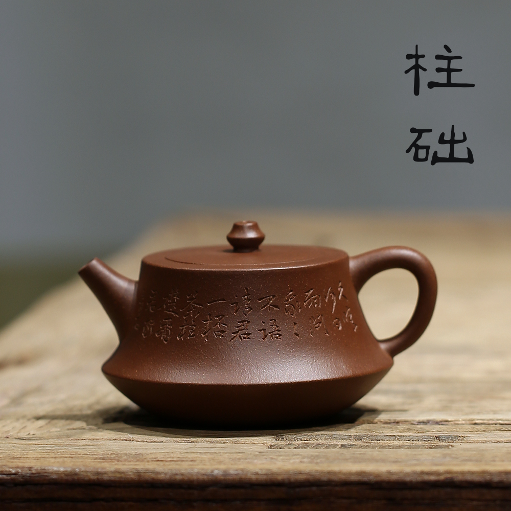 Yixing ore purple mud bottom tank pure handmade purple sand pot Yucheng Literati kiln column base pot Kung Fu tea pot Tea set