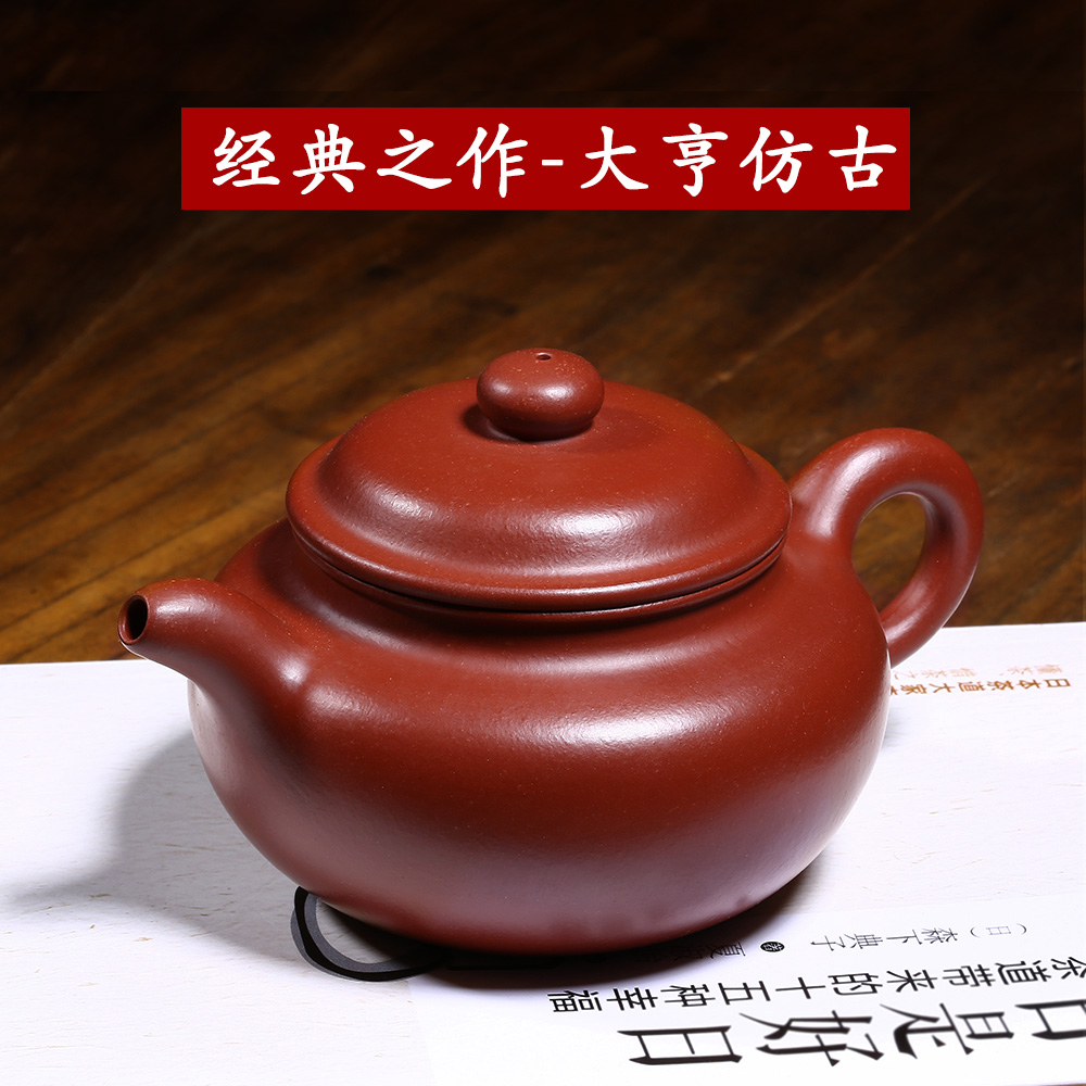 Yixing famous pure handmade purple sand pot home ore Dahongpao Zhu Mud antique pot tea pot tea set