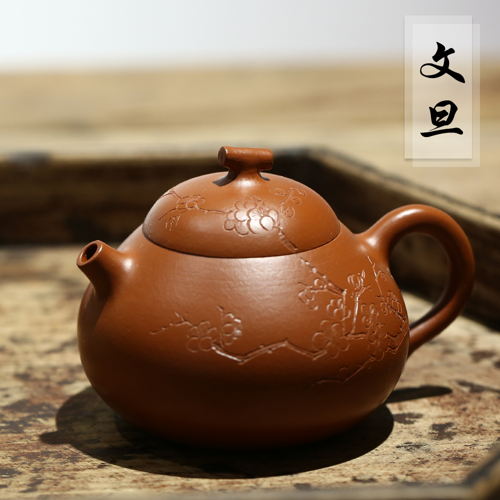 Han pottery sand art Wen Dan pot Dahongpao Zhu mud sketch Yixing purple sand pot pure handmade literati teapot tea set