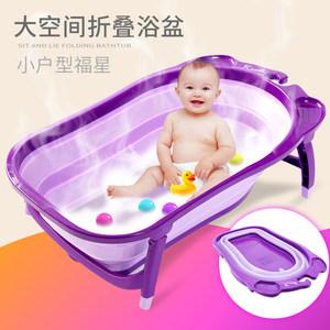嘉婴宝婴儿浴盆大号加厚 宝宝洗澡盆可折叠新生儿澡盆沐浴盆儿童