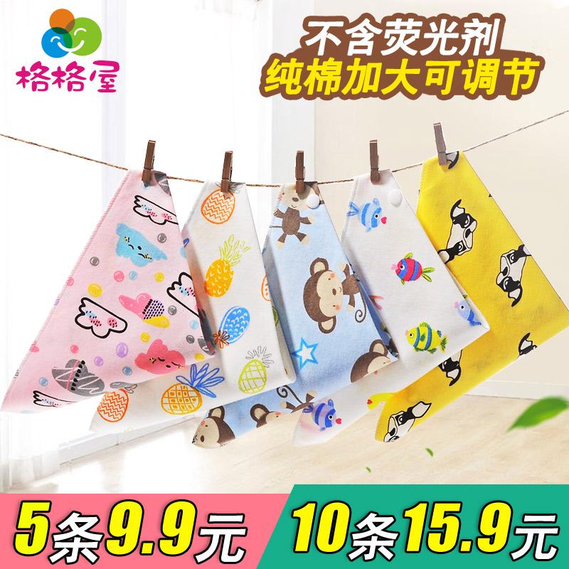 Детские Слюновое полотенце на младенца Детский треугольник чистый хлопок пресс с застежкой Bib против плевок молочной железы на мальчика на младенца 1-2 года