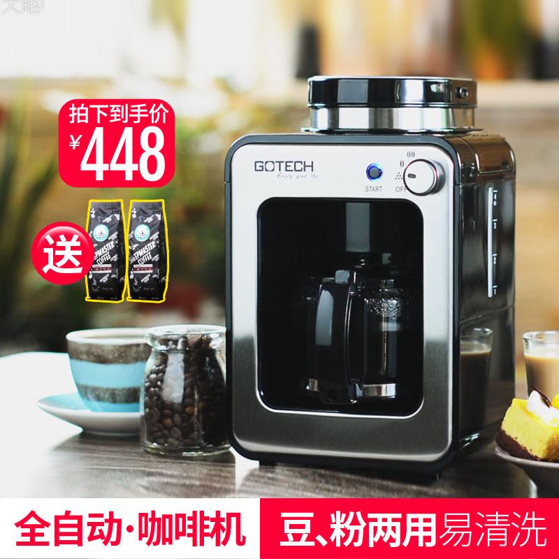 Высокий тайский CM6686A ток мельница кофе машинально домой автоматический машина американский повар кофе машинально небольшой