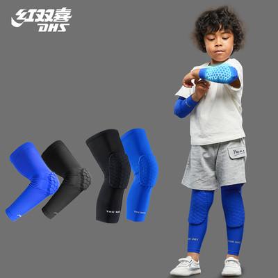 红双喜儿童护膝护肘防摔套装骑行自行车篮球护具运动防护夏季薄款