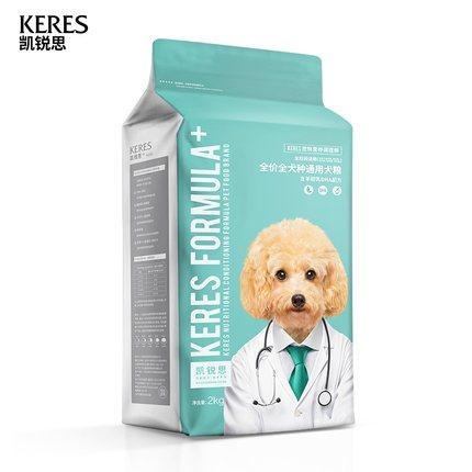 【凯锐思旗舰店】第二件0元 凯锐思幼犬通用型狗粮2kg