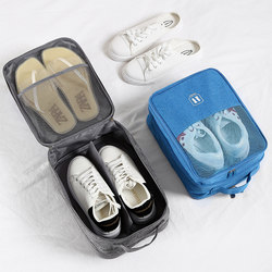 Shoe storage packaging shoe bag slippers waterproof shoe bag artifact travel shoe storage bag shoe cover dustproof shoe cover
