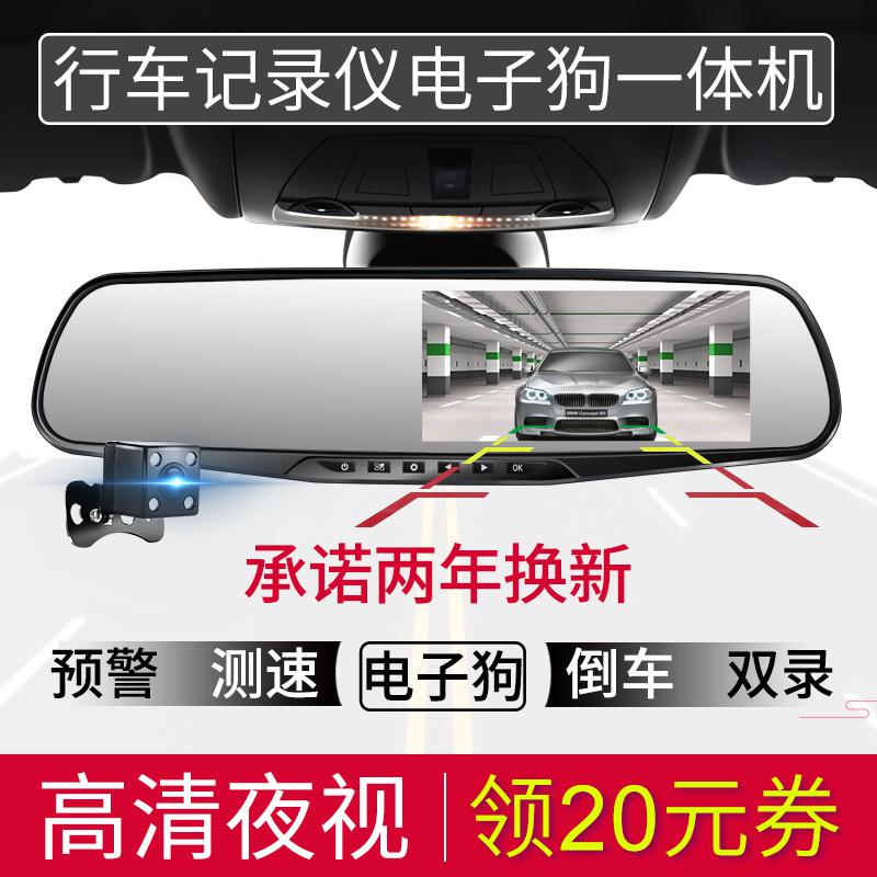 Позитивное событие новая коллекция Автомобильный диктофон зеркало Первый 24-часовой мониторинг высокая Четкое ночное видение полностью Реверсивное изображение сцены