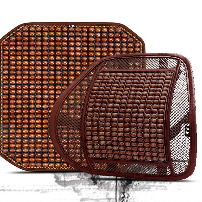 汽车靠垫腰垫驾驶座椅木珠腰靠背腰枕腰部支撑透气护腰垫夏季车用
