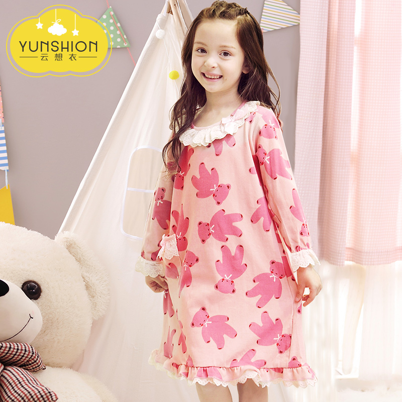 ... Princess spring and autumn parent-child children s pajamas. Zoom ·  lightbox moreview · lightbox moreview · lightbox moreview ... 808ccdd67