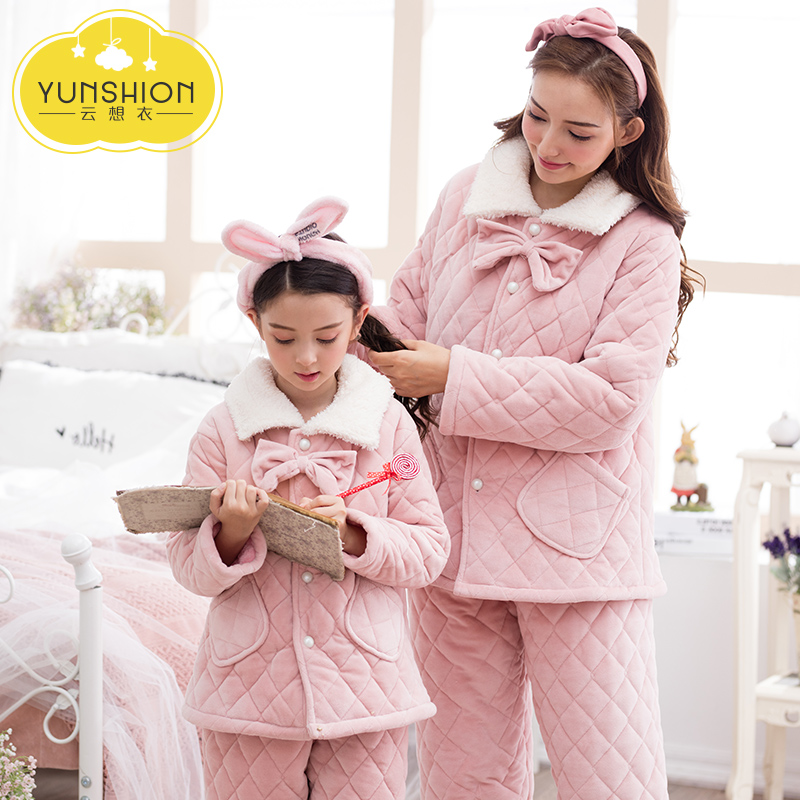 687fbee9b63c USD 83.68  Children s pajamas autumn and winter thick section of ...